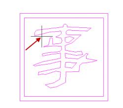 Agrandir r duire et d placer un dessin autocad 2d et 3d for Fenetre zoom autocad